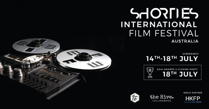 Shorties Film Festival 2020