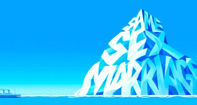 ico-iceberg